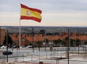 Bandera Boadilla
